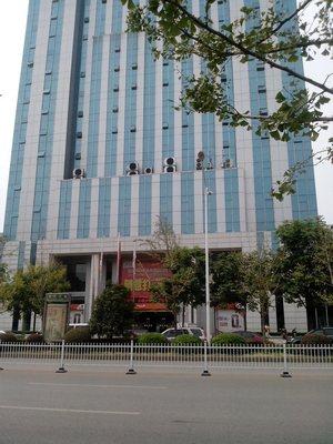 武汉泛海城市广场喜来登大酒店